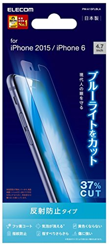 ELECOM iPhone 6s/6 対応 フィルム ブルーライトカット反射防止 グレータイプ PM-A15FLBLA