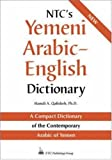 img - for NTC's Yemeni Arabic-English Dictionary book / textbook / text book