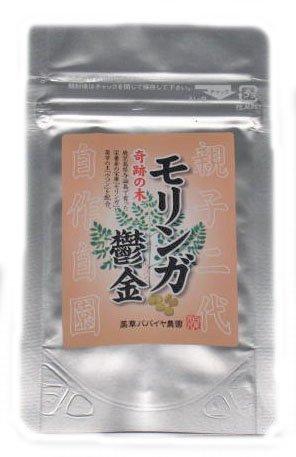与論島 ㈱薬草パパイヤ農園 モリンガ鬱金65粒 1袋
