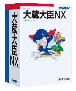 大蔵大臣NX Super スタンドアロン 応研 4988656112710