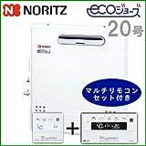 ノーリツ ガス給湯器設置フリー エコジョーズ GT-C2052ARX フルオート 屋外据置+RC-E9101-1マルチリモコン【都市ガス(13A・12A)用】