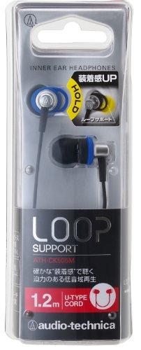 AudioTechnica-ATH-CK505-Headphones