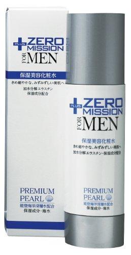 新生活にも PLUS Zero Mission 保湿美容化粧水