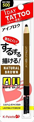 Best Cheap Deal for K-Palette 1 Day Tattoo Lasting Eyebrow Liner 02 Natural Brown (Pencil Type) from Kinoshita - Free 2 Day Shipping Available