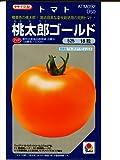 桃太郎ゴールド  タキイの大玉トマトの種です