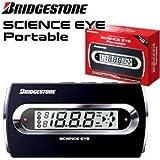 【ヘッドスピード測定器】 ブリヂストン (Bridgestone) サイエンスアイ ポータブル
