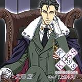 【ドラマCD】KISS×KISS collections Vol.5 上官キス (CV:大川透)