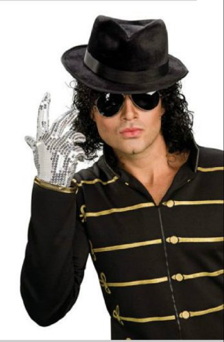 Michael Jackson Silver Adult Glove Costume Accessory