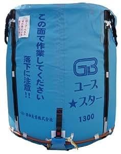 グレンバッグユーススター 1300L 田中産業製