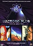 Macross Plus - The Movie