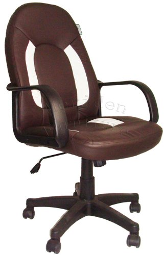 New Design PU Leather Brown Color Office Chair 18 BNN