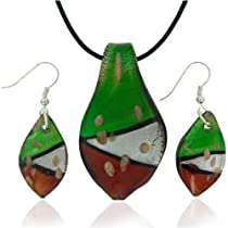 Red Green Murano Glass Set from astore.amazon.com