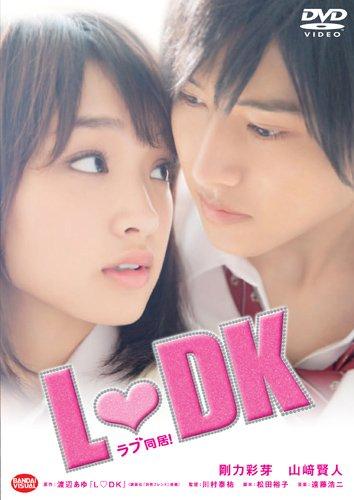 Japanese Movie - L Dk [Japan Dvd] Bcbj-4647