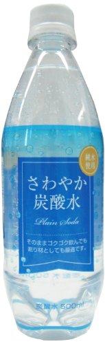 【Amazon.co.jp限定】 木村飲料 さわやか炭酸水 500ml×24本