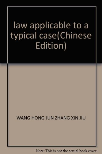law applicable to a typical case(Chinese Edition)
