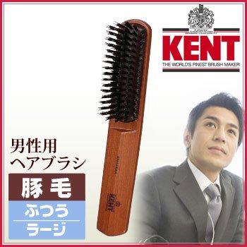 KENT メンズ ブラッシングブラシ KNHー4624