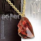 ハリーポッター 賢者の石ペンダント
