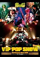 VIP POP SHOW.(通常盤) [DVD](在庫あり。)
