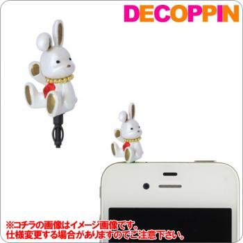 Decoppin Animal Earphone Jack Accessory (Rabbit/Rhinestones)