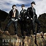 FLY HIGH(初回B)+DVD(イベント参加券付)