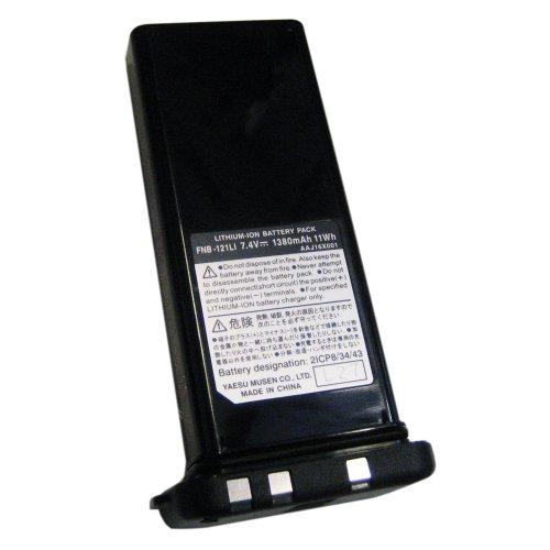 STANDARD HORIZON FNB-121LI / Standard Horizon Lithium Ion Battery Pack