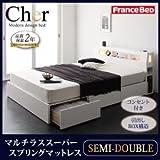 モダンライト・コンセント収納付きベッド Cher シェール マルチラススーパースプリングマットレス付き セミダブル ホワイト