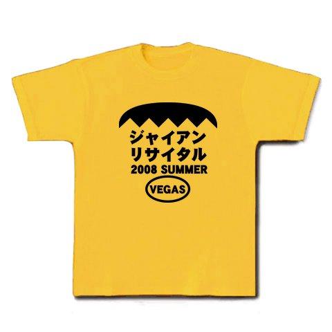 ジャイアン2008-VEGAS Tシャツ(デイジー) M