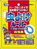 虫除けリング 【安全天然成分】 4個買ったら1個おまけ! (虫除けルーパ)