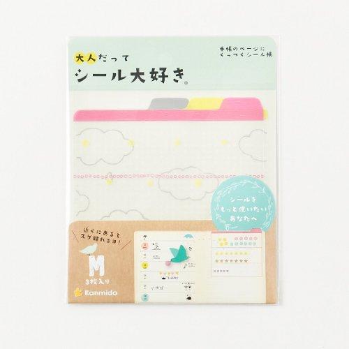 カンミ堂 シール大好き キュート M SD-2001