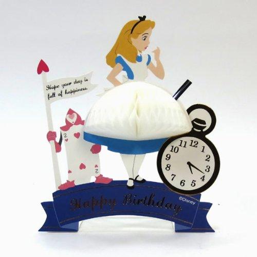 ディズニーハニカムバースデーカード アリス hc-1000050284 立てて飾れます お誕生祝い/グリーティングカード APJ/アートプリントジャパン