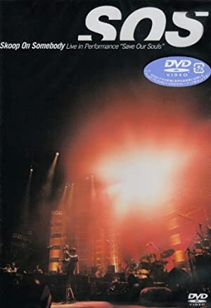 "Live in Performance ""Save Our Souls"" [DVD]"