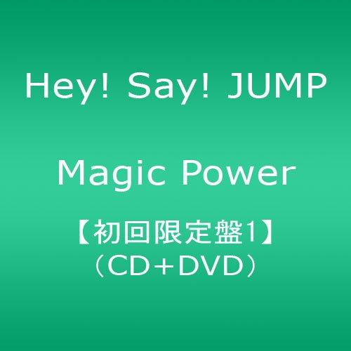 Magic Power(初回限定盤1)(DVD付)をAmazonでチェック