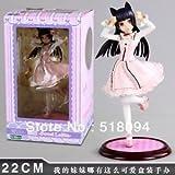 Bingirl My Little Sister CanT Be This Cute Gokou Ruri Sweet Lolita PVC Action Figure