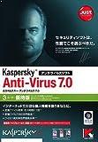 Kaspersky Anti-Virus 7.0 3ユーザー優待版