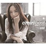 emiri best(初回生産限定盤)(DVD付)