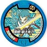 妖怪ウォッチ 妖怪メダル零(Zメダル) /必殺メダル/イサマシ族/万尾獅子