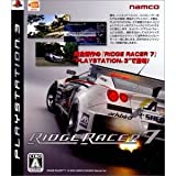 Ridge Racer 7 [Japan Import]