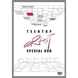 Artist Special Dvd