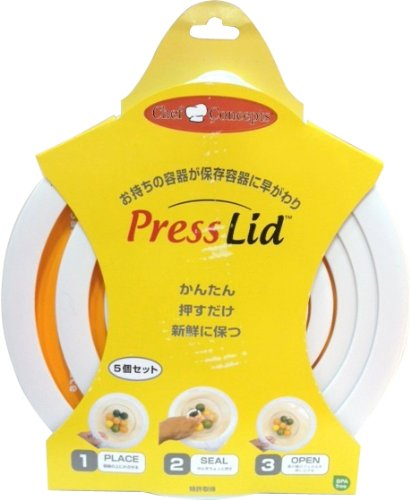 PressLid 5個用セット(ホワイト) PL00001