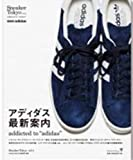 "Sneaker Tokyo vol.4 addicted to ""adidas"""