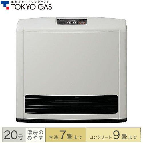 東京ガス 20号ガスファンヒーター(ガス種 都市ガス13Aガスコード5mまで対応) シンプル シティホワイト RR-2414S-W