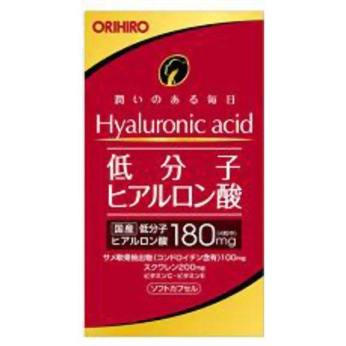 オリヒロ 新・低分子ヒアルロン酸カプセル 120粒