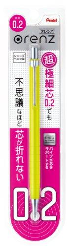 ぺんてる シャープペンシル オレンズ 0.2mm イエロー軸