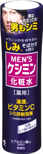 小林製薬 メンズケシミン化粧水 160ml
