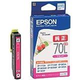 EPSON インクカートリッジ ICM70L マゼンタ 増量