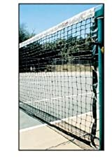 Jaypro TTN-3 Tournament Deluxe Tennis Net (Call 1-800-234-2775 to order)