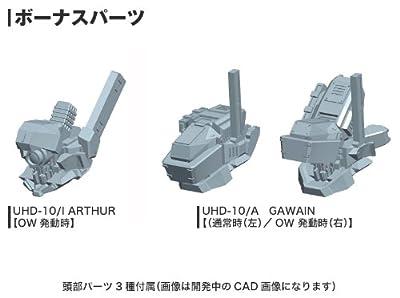 アーマード・コアV UCR-10A ヴェンジェンス (1/72スケール プラスチックキット)
