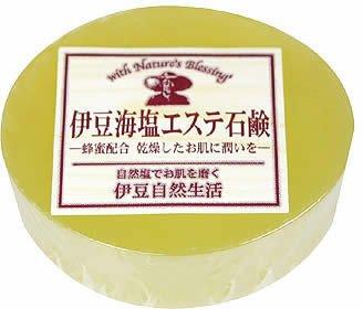 伊豆海塩エステ石鹸 黄