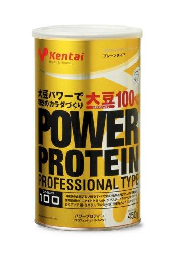 h&f パワープロテインプロフェッショナル 450