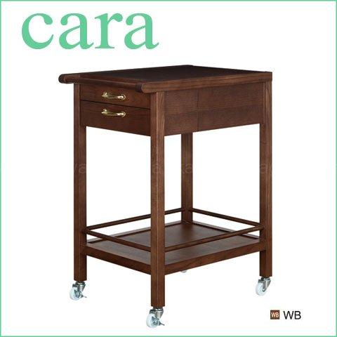 CARA(カーラ)キッチンワゴン NW